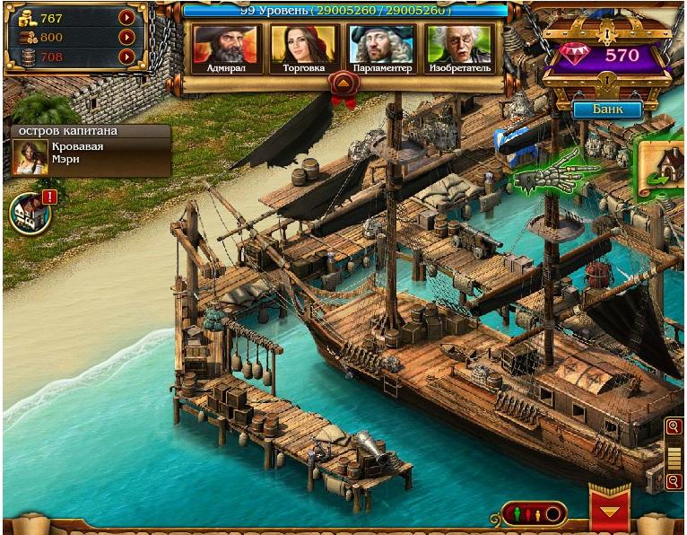 Порт пиратов