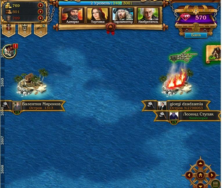 Морская карта