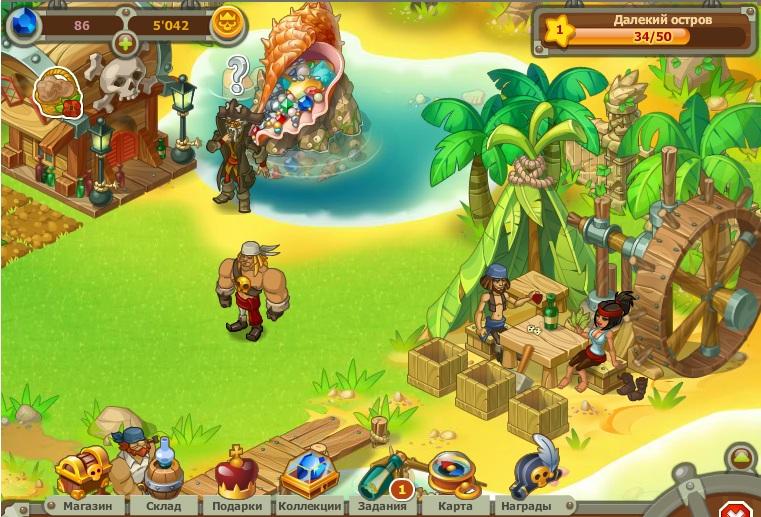 Остров пирата