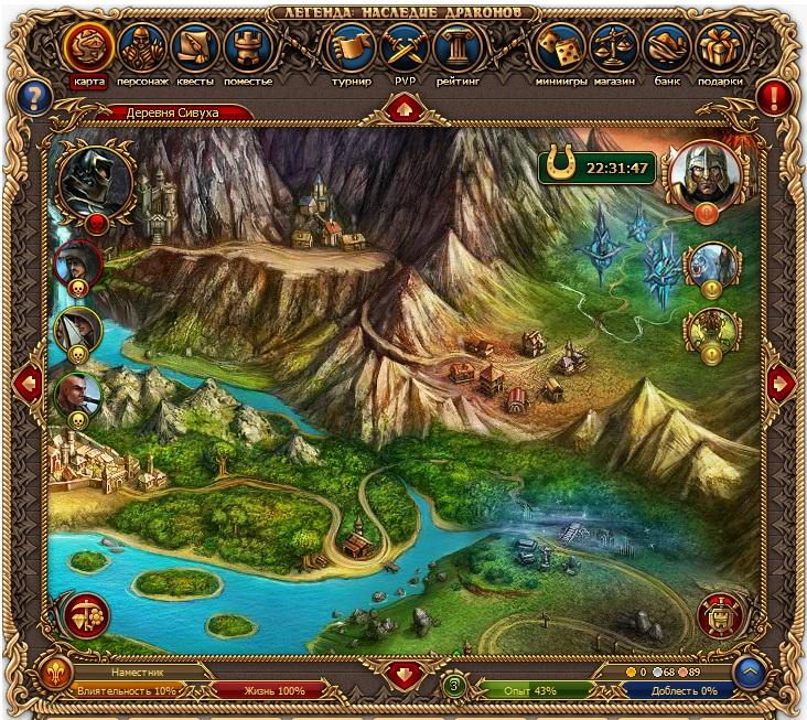 Карта в легенде