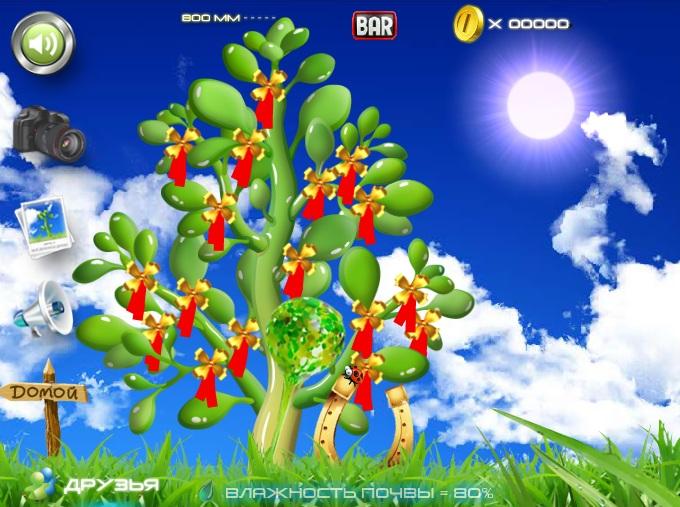 Дерево 800 мм