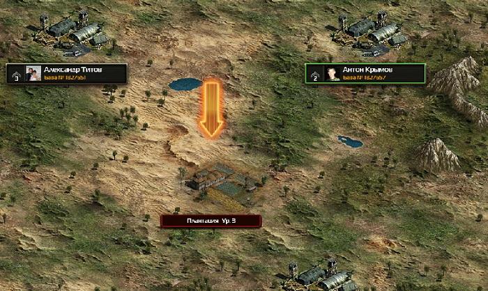 Карта в конфликте