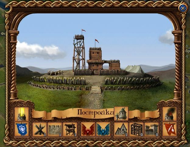 Мой замок в игре